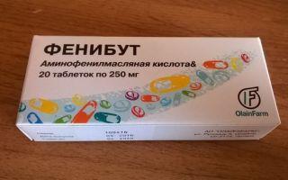 Есть ли синдром отмены у препарата Фенибут и сколько он длится?