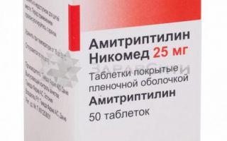 Признаки синдрома отмены после препарата Амитриптилин и как его избежать