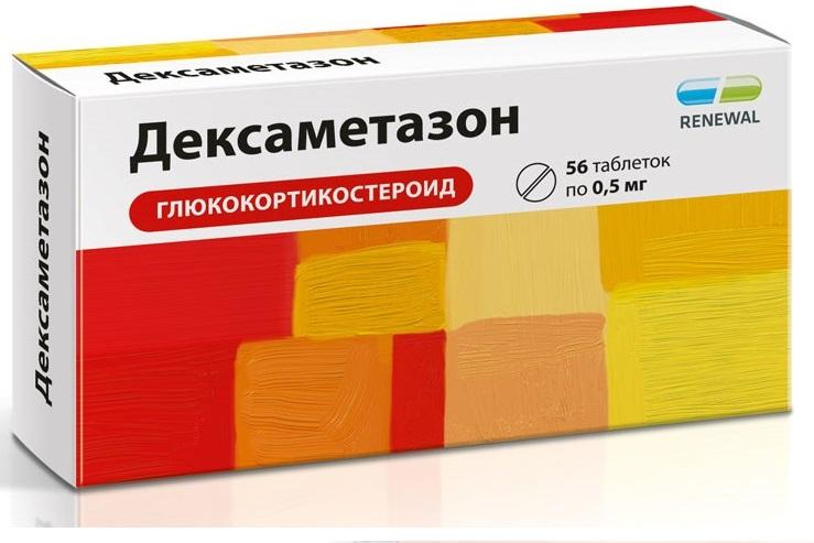 Синдром отмены дексаметазона симптомы лечение